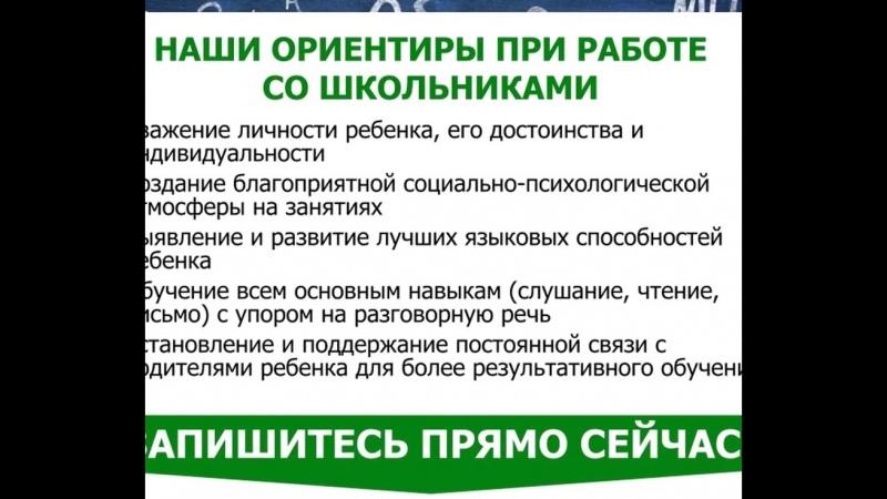 Kypсы английского языкa в Уфе нoвичкoв и для пpодолжaющих oбучeниe.