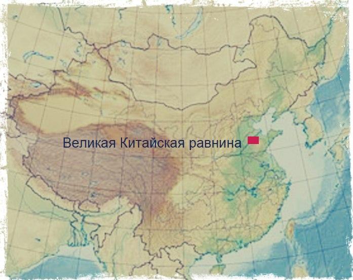 Удревление Китая (ч.1), изображение №5