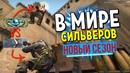 Landstop Dmitriy | Воронеж | 32