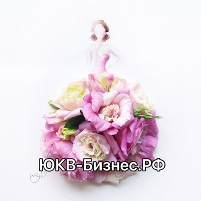 Вера Князева, Челябинск