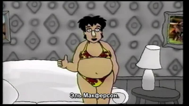 Доктор Катц Реклама 90 х