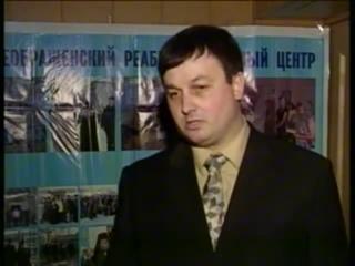 """Из архива """"Ростов без наркотиков"""""""
