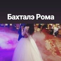Фотография Самир Вишняков ВКонтакте