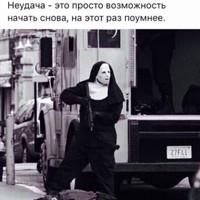 Арчаков Руслан
