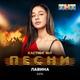 Музыка Из Шоу Песни На Тнт 2 Сезон - Аэта – Лавина