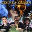 Тушенцов Руслан | Ачинск | 24