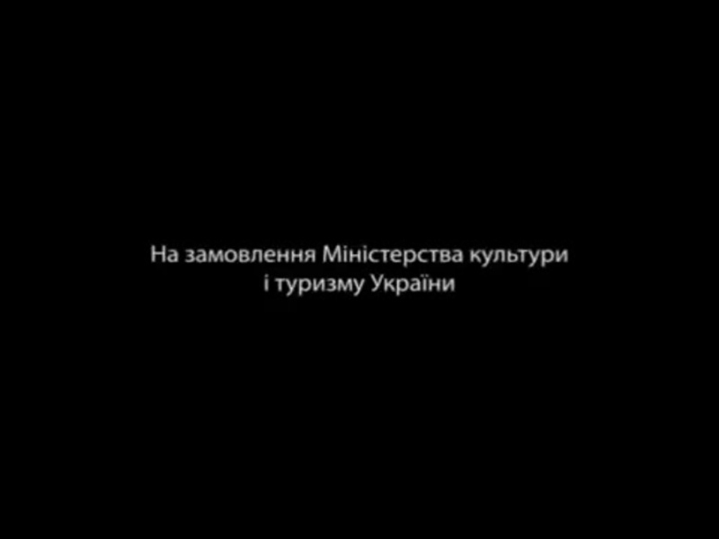 ЖИЛ, ДА БЫЛ ЧЕРНЫЙ КОТ