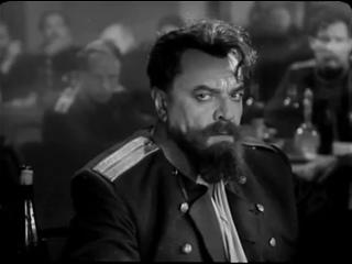 """""""Поединок"""", драма, СССР, 1957"""