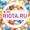 Riota.ru - воздушные шары и шарики Москва