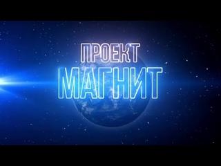 ФОТО_ДЛИНОЮ_В_ЖИЗНЬ_2(480p).mp4