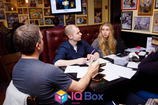 «IQ Box Москва - Игра №56 - 03/03/20» фото номер 55