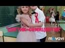 Видео от Детский-Сад Радуги