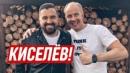 Шпеньков Дмитрий | Москва | 40