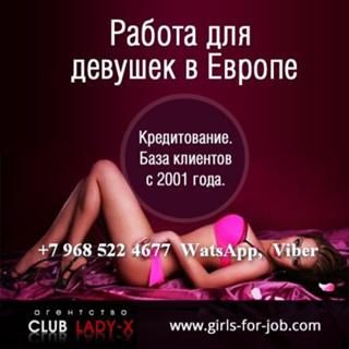 Вк девушка модель работа девушка ищет работу администратора