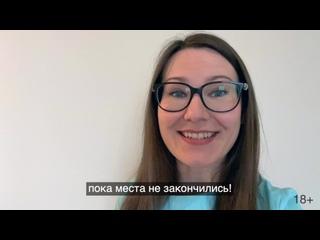 Как выучить разговорный английский дома