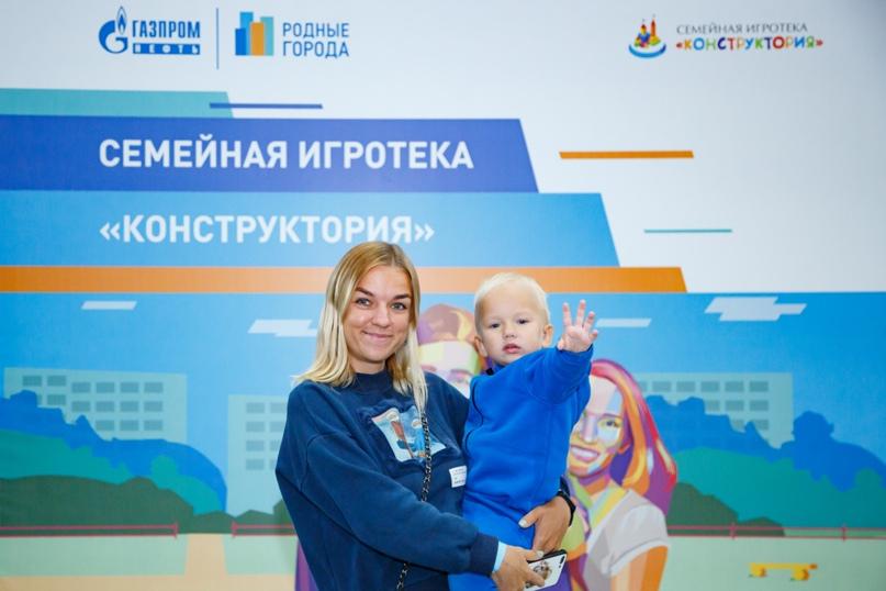 «Конструктория» вновь объединила семьи Ханты-Мансийска - 10