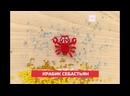 Фигурки из бисера. Пошаговый мастер-класс Краб Себастьян из мультика Русалочка. Для начинающих