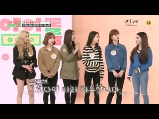 [FSG dr1ve] Idol Room  - CHUNG HA, BVNDIT, DreamNote  (рус. саб)