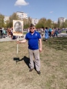Сергей Семакин фото №19