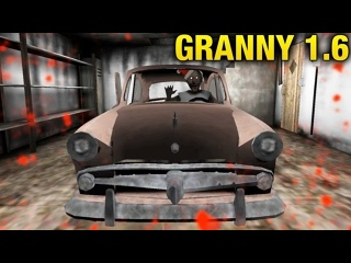 [РОМАН ФЛОКИ] Новая Концовка Бабка Задавила Меня! Обновление Гренни! - Granny 1.6 | Grainy 1.6