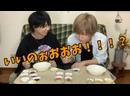 Yamanaka Kenta / Shota