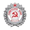 Каталог Советский знак