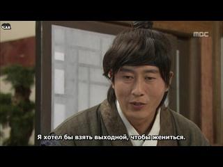 Гуам Хо Чжун_17