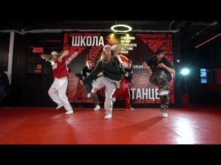 ЛЕНА ПИСАРЕВА // Hip-Hop