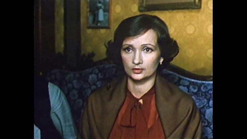 Они были актёрами (1981)