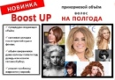 Фотоальбом Зои Курчанковой