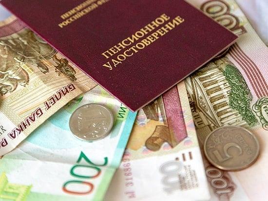 С 1 апреля индексируются социальные пенсии и выплаты по государственному пенсионному обеспечению
