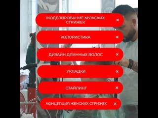 Video by Академия Standart - обучение косметологов Москва