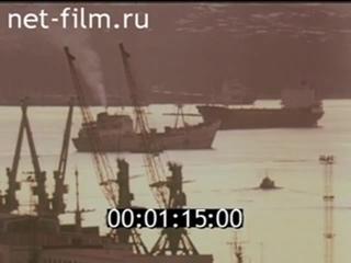 Мурманский залив-1987 год