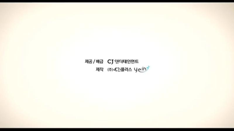 GREEN TEA Мисс Бабуля Miss Granny Корея 2014 1 mp4