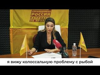 Пресс-конференция Марины Ким