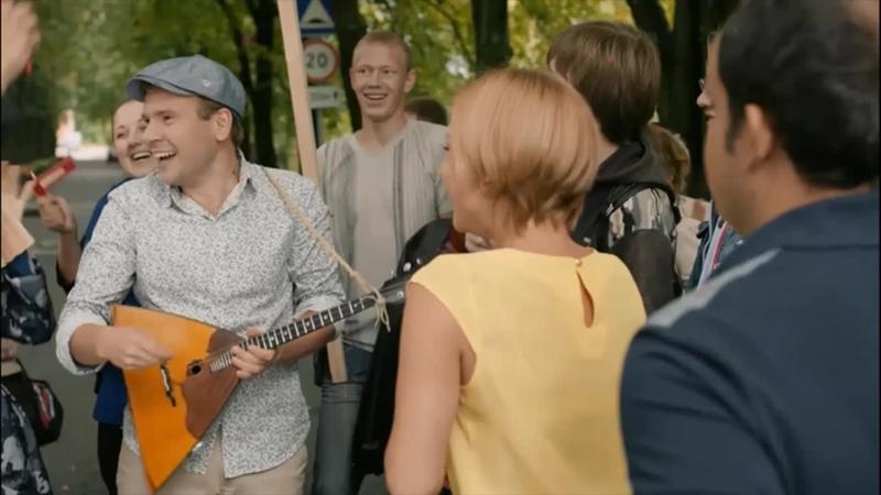 Братья по обмену 2013 2 сезон 3 серия Песня Васи