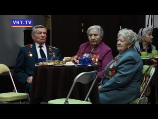 Дорогами Победы. В преддверии 9 мая состоялась встреча городского клуба ветеранов Великой Отечественной войны и тружеников тыла.