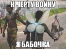 Фотоальбом Марины Усмановой
