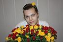 Фотоальбом Кати Куценко
