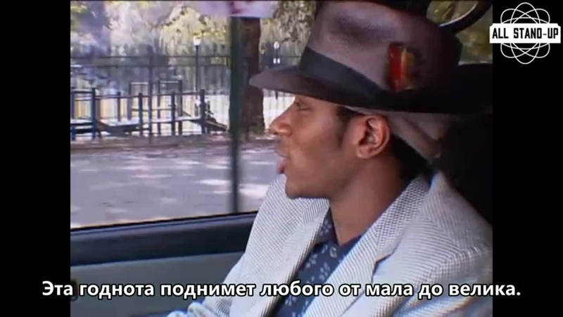 Chappelles Show Шоу Шаппелла Mos Def