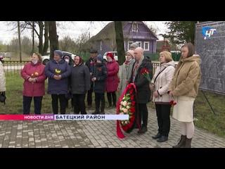 В деревне Воронино работники Кировского завода почтили память ленинградских ополченцев