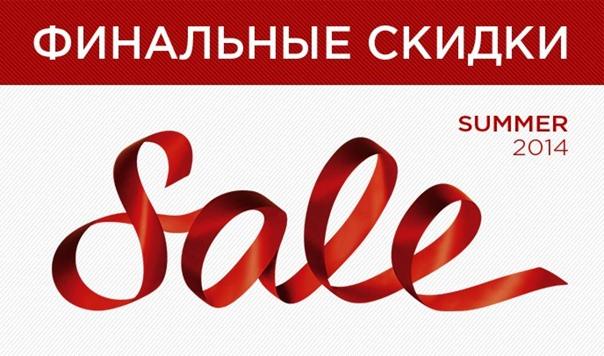 Магазин Золла Белгород