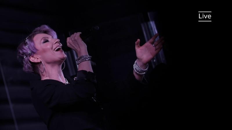 Алина Делисс - Online-концерт - Бэкстейдж