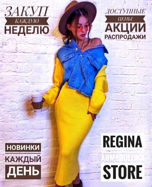 Регина Ахмадуллина, Салават, Россия