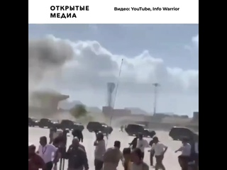 Боевики устроили теракт в аэропорту Йемена, когда туда прибыло новое правительство
