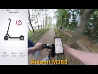 [Михаил Денисов] Большой обзор Ninebot ES2 Xiaomi M365 Halten Lite Часть 3 Впечатления от эксплуатации