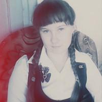 Елина Алинка