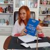 Нина Марченко