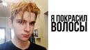 Чесноков Вадим | Краснодар | 46