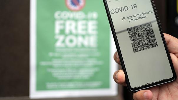 В Крыму с 25 октября вводят систему QR-кодов для п...